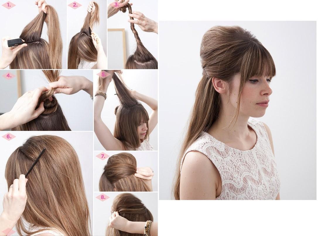 Как самой сделать причёску на свадьбу