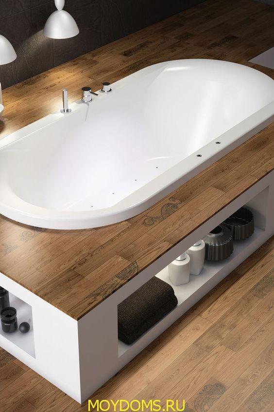выбрать ванну как сделать