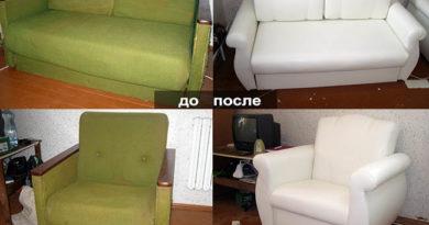 Инструкция по ремонту дивана своими руками пошагово