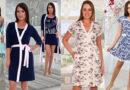 Женский домашний гардероб: выбор халата и пижамы