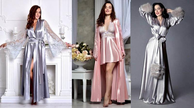 модная домашняя одежда 2021