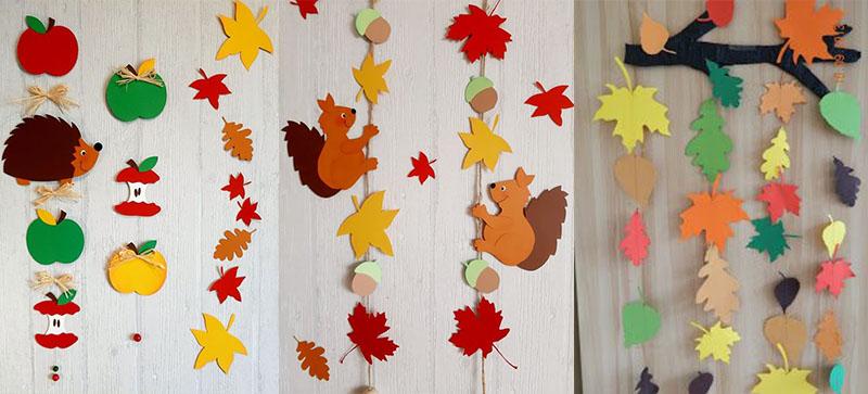 осенние листья бумажные поделки