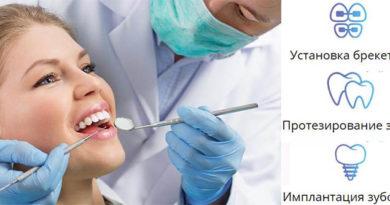 как выровнять зубы брекетами