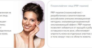 пластика или инъекционная косметология виды и противопоказания